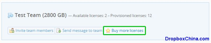Buy more licenses button